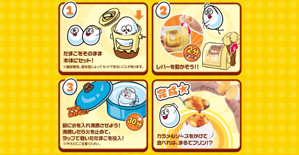 Takara Tomy Egg Type Pudding Dessert Maker | TuttoSulleGalline.it