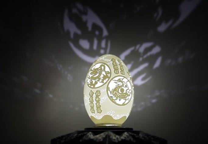 Wen Fuliang, guscio d'uovo inciso con luce