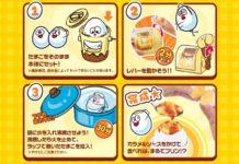 Sbattitore a manovella per uova Tomy Takara Egg | TuttoSulleGalline.it