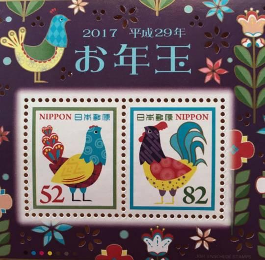 Francobolli per l'Anno del Gallo 2017 - oroscopo cinese