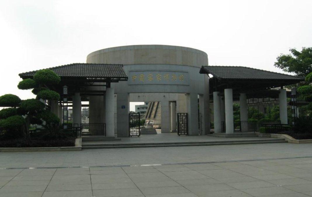 Museo di Meizhou dove si custodisce la gallina in terracotta di 6.000 anni fa