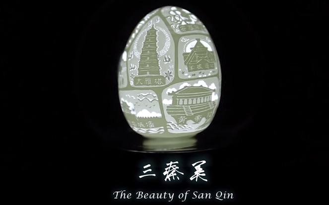 Wen Fuliang, The Beauty Of San Qin | Opera incisa su guscio d'uovo