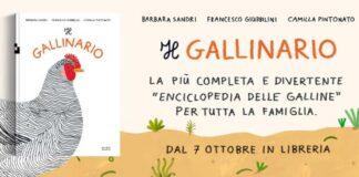 Il Gallinario, libro illustrato sul mondo delle galline | Autori: Camilla Pintonato, Barbara Sandri e Francesco Giubbilini