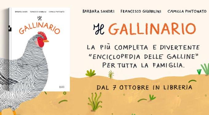 Il Gallinario, libro illustrato sul mondo delle galline   Autori: Camilla Pintonato, Barbara Sandri e Francesco Giubbilini